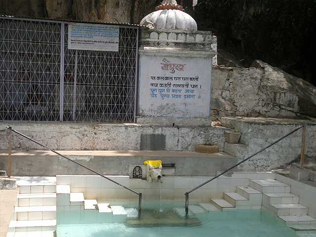 Gaumukh Temple, MOUNT ABU