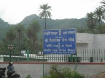 Mount Abu Hill Station - Mount Abu Hotels