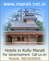 Kullumanali - About Hotels In Kullumanali