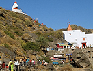 Guru Shikhar, Mount Abu